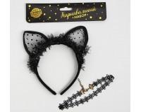 Карнавальный костюм Котёнок